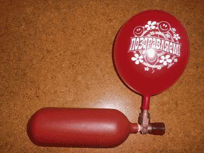 Закачка гелия балоном