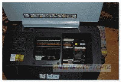 Не рабочий принтер