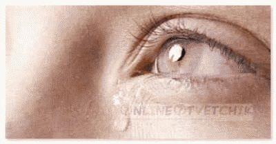 Основные причины, почему глаза слезятся