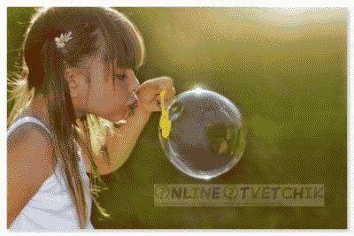 Выдувание пузырей
