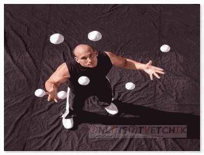 Жонглировать дома