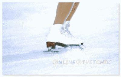 Катание на коньках - плохой толчок