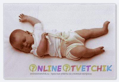 Пеленание – это укутывание младенца в пеленку