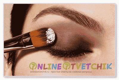 Роскошные тени для ваших глаз