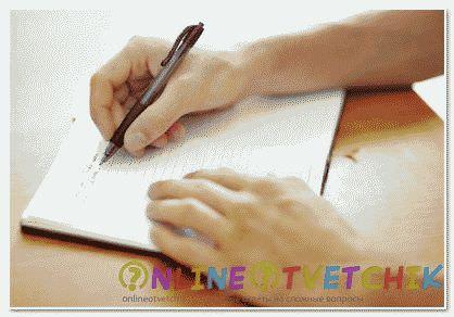 Как написать автобиографию правильно