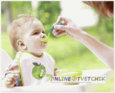Накормить малыша во время игры