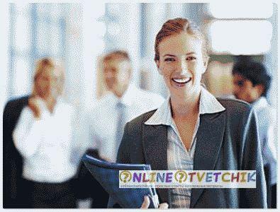 Резюме - залог успеха в поиске работы