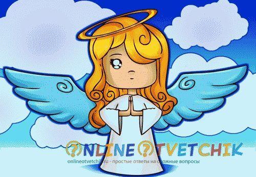 цветной ангел