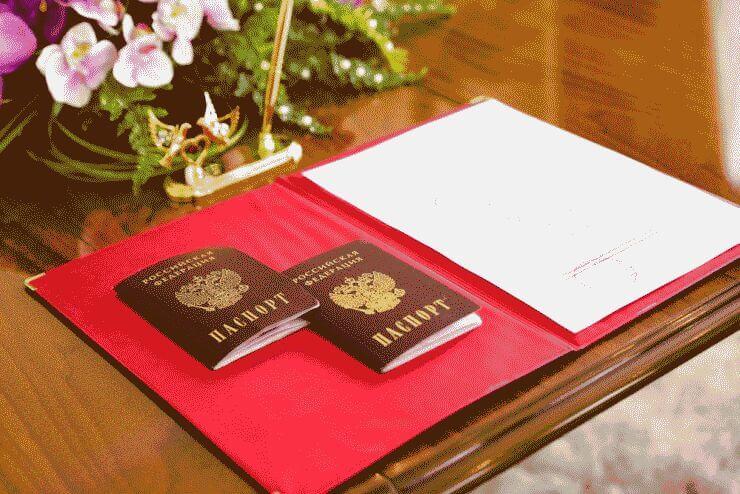 Смена фамилии после свадьбы какие документы