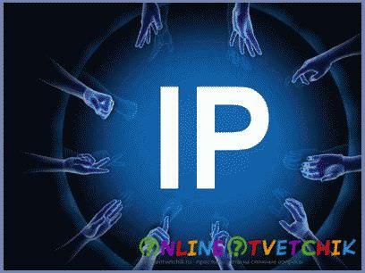 Смена ip адреса
