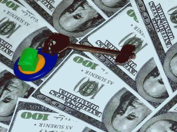 Как узнать задолженность по налогам