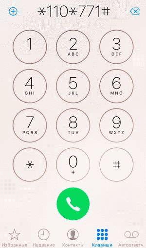 как заблокировать номер билайн чтобы не звонили