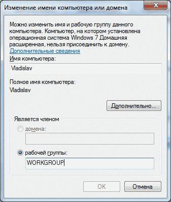 Как настроить вай-фай и сам роутер в различных версиях Windows