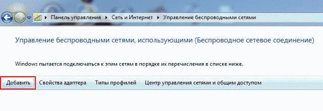 wifi_33
