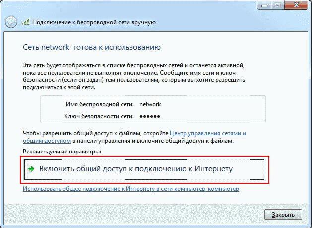 Как сделать так чтобы комп ловил wi fi - 32n.ru