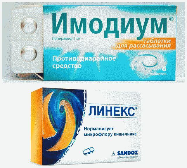 Таблетки от поноса недорогие и эффективные