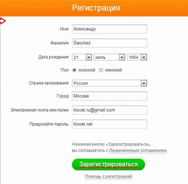 явления, как войти в существующий аккаунт в поембук квартиру СевастополеПроектная декларация