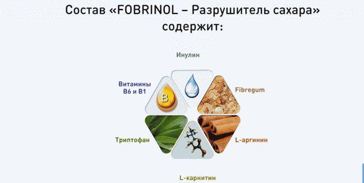 forbinol-ot-saxara