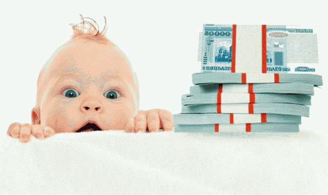 Что дают за третьего ребенка в 2016 году?