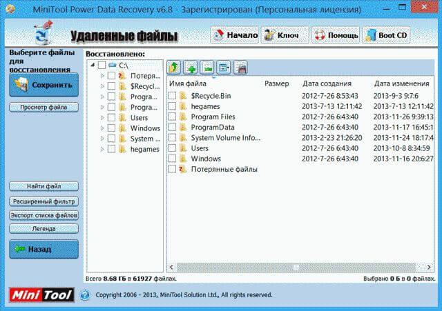 Восстановление данных после форматирования