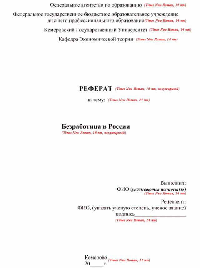 Заявление на дипломную работу образец улгту заявление подается лично в Москве как получить заявление на дипломную работу образец улгту признание иностранного диплома об образовании