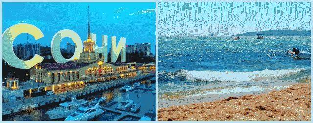 Где отдохнуть летом 2016 года на море недорого?