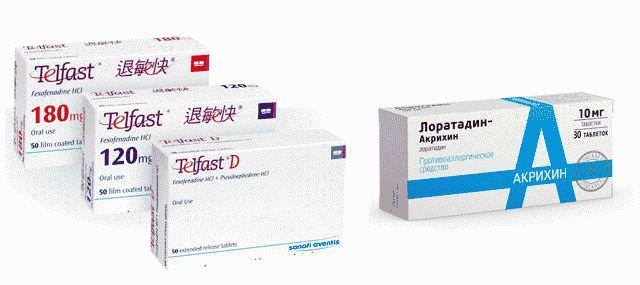 Таблетки от аллергии нового поколения: список