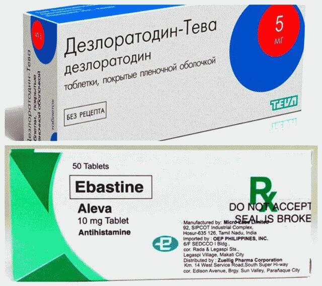 От аллергии таблетки нового поколения