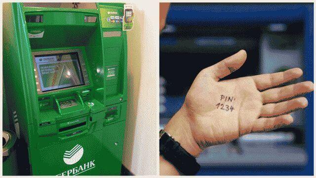 Забыл пин-код карты Сбербанка: что делать?