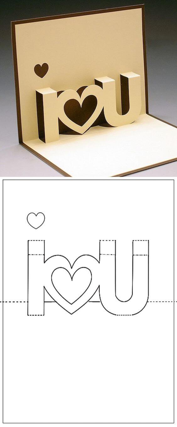 Как сделать открытку своими руками я тебя люблю
